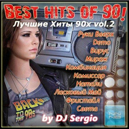 Обложка Best hits of 90! Лучшие Хиты 90-х Vol.2 (DJ Sergio) (2016) MP3