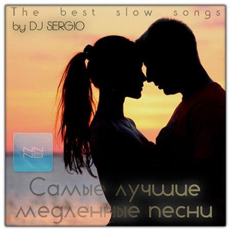 Обложка Самые лучшие медленные песни / The best slow songs (2014) Mp3