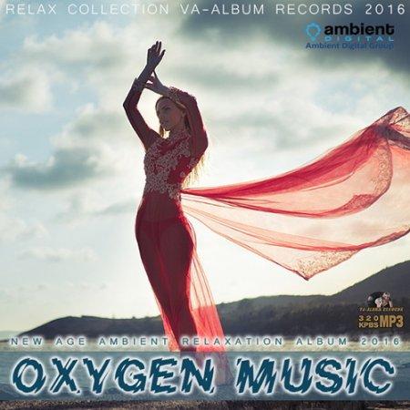 Обложка Oxigen Music: New Age Ambience (2016) MP3