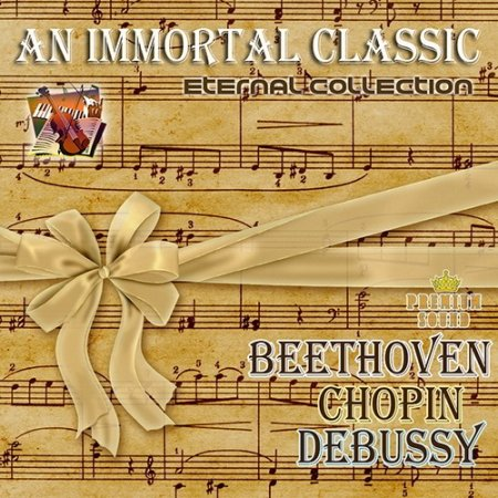 Обложка An Immortal Classic (2017) MP3