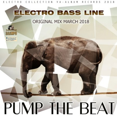 Обложка Pump The Beat (2018) Mp3
