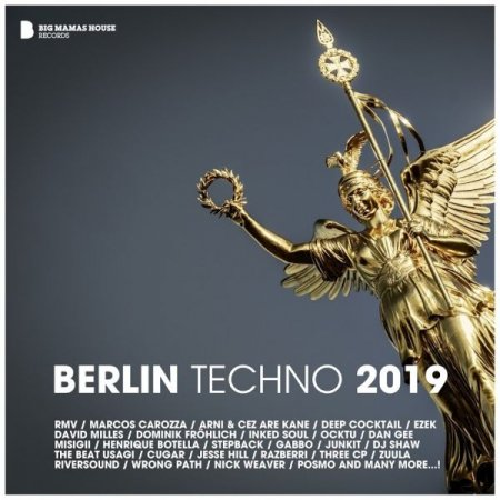 Обложка Berlin Techno (2019) Mp3