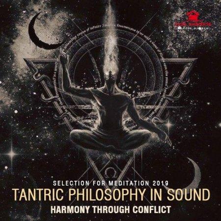 Обложка Tantric Philosophy In Sound (2019) Mp3