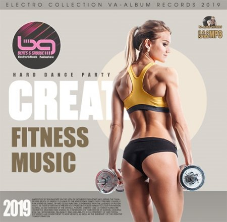 Обложка Great Fitness Music (2019) Mp3