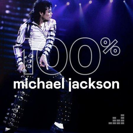 Обложка Michael Jackson - 100% Michael Jackson (2020) Mp3