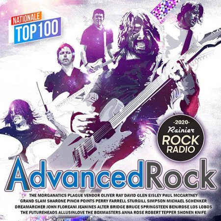 Обложка Advanced Rock (2020) Mp3