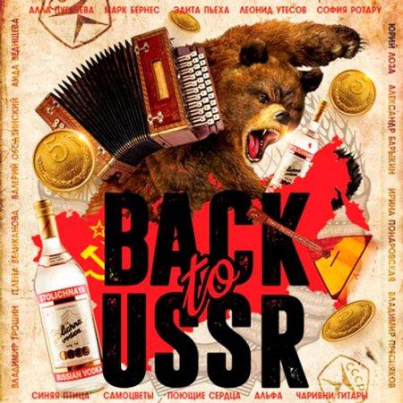 Обложка Back to USSR (2020) Mp3