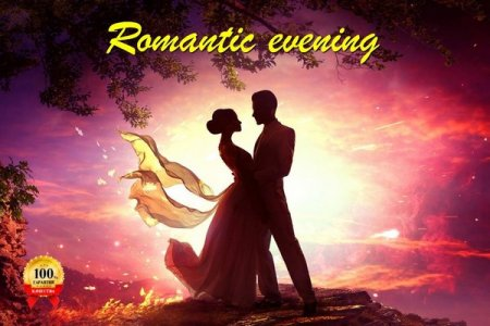 Обложка Romantic Evening (2020) FLAC