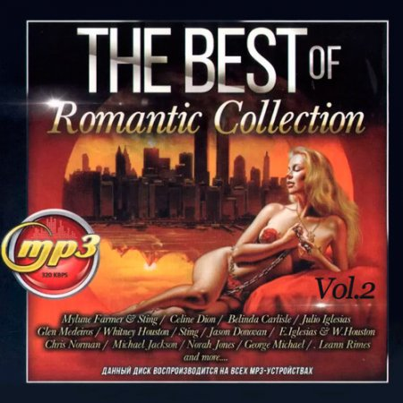 Обложка The Best Of Romantic Collection Vol.2 (2020) Mp3