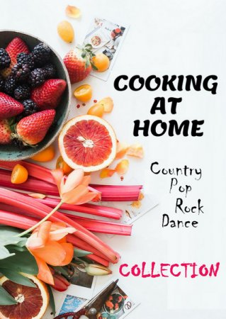 Обложка Cooking At Home: Collection (2020) FLAC